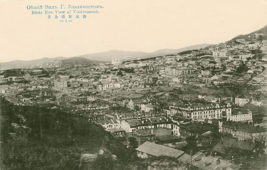 Владивосток старый. центр
