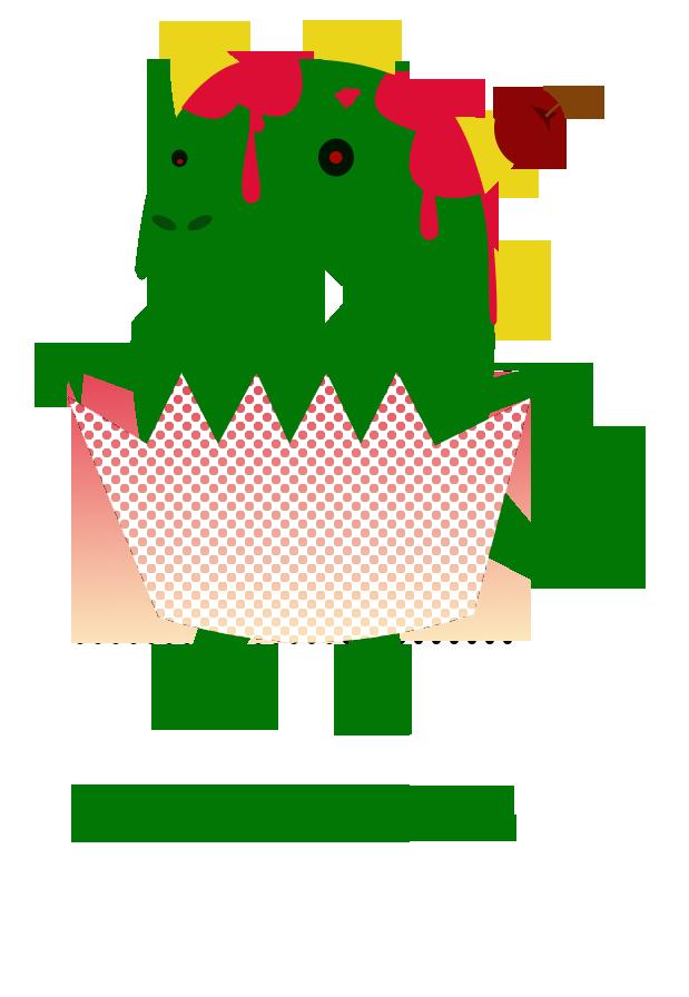 dinocake