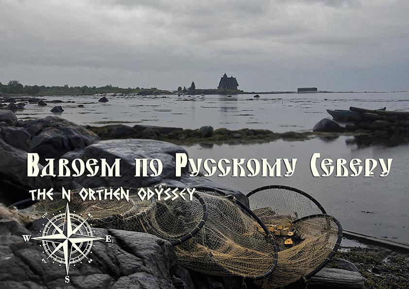DSC_3307 copy_2