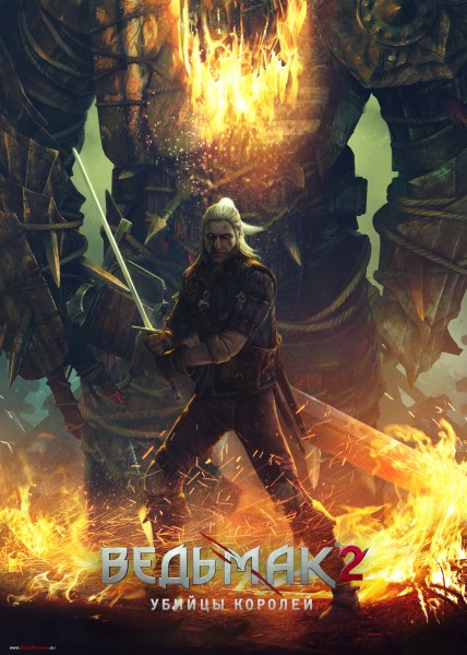 geralt_in_fire