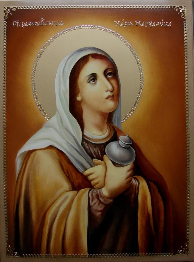 Св.равноап. Мария Магдалина