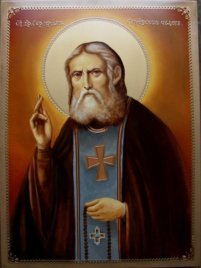 Св.прп.Серафим Саровский Чудотворец