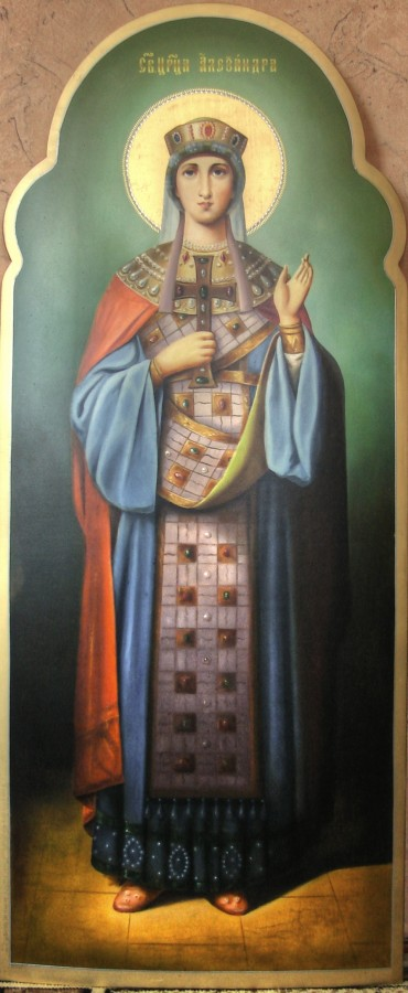 Св.царица Александра