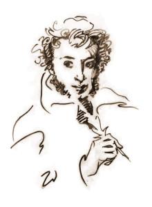 Пушкин рисунок.jpg