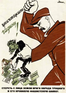 Троцкий карикатура.jpg