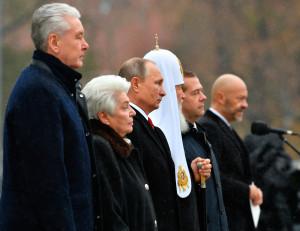 Путин и Солженицына.jpg