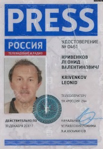 Кривенков_2.jpg