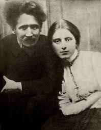Чюрлёнис с женой.jpg