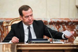 Медведев в правительстве.jpg