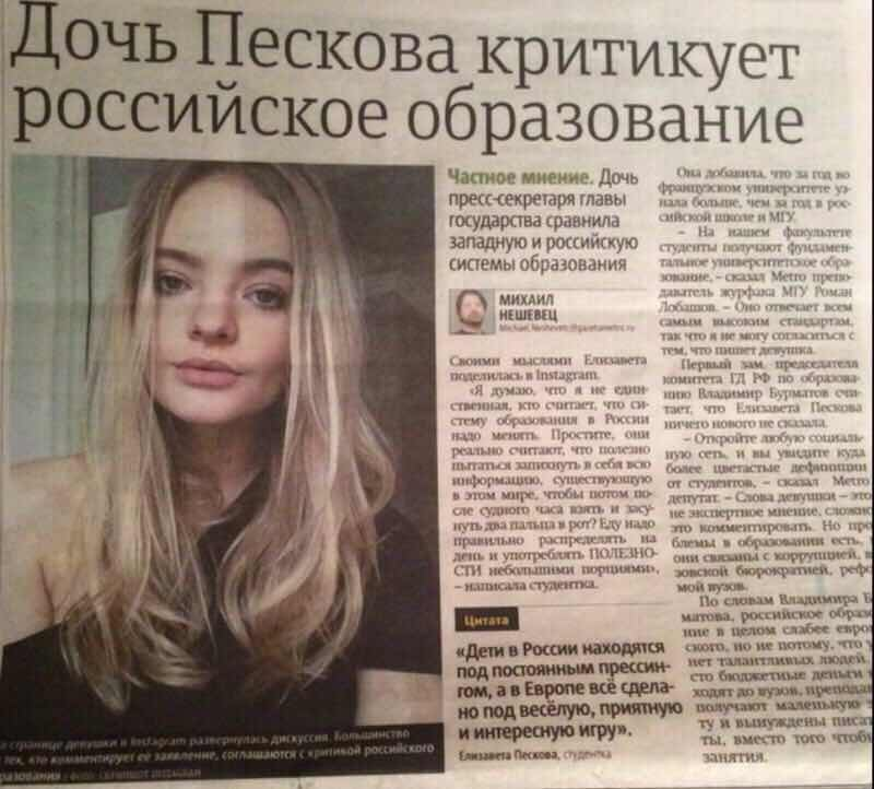 Полиция уничтожила поддельное шампанское на 10 млн грн в Одессе, - Лорткипанидзе - Цензор.НЕТ 8308