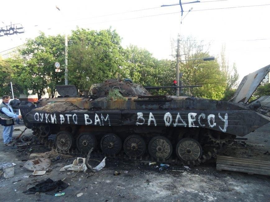 фото города днр