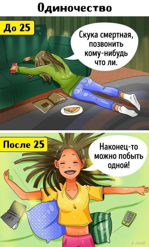 E_3DBsOULLk