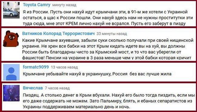Полной экономической блокады Донбасса нет и никогда не было, - Тука - Цензор.НЕТ 4099