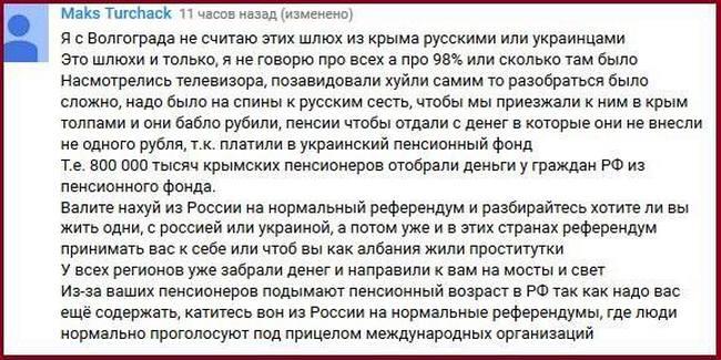 Полной экономической блокады Донбасса нет и никогда не было, - Тука - Цензор.НЕТ 4958