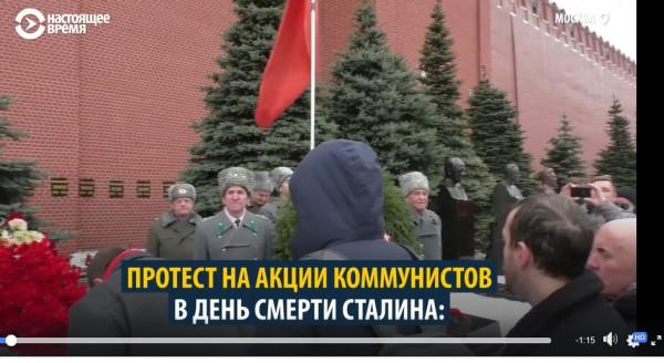 сталину