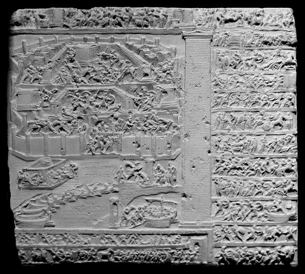 Илионская таблица