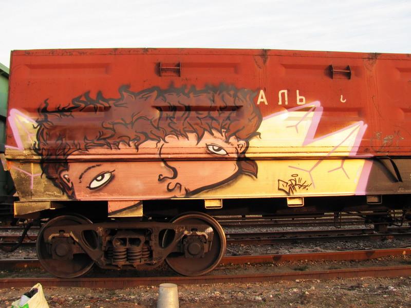 258spr-fr8