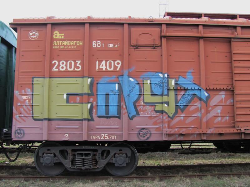 326spr-fr8
