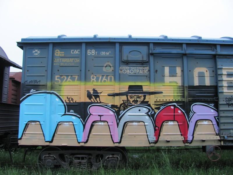 355spr-fr8