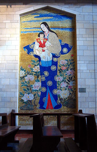 384px-4223-20080119-0633UTC--nazareth-church-of-the-annunciation-japanese-madonna