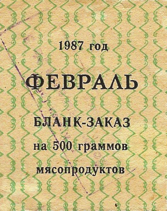 IMG_11911