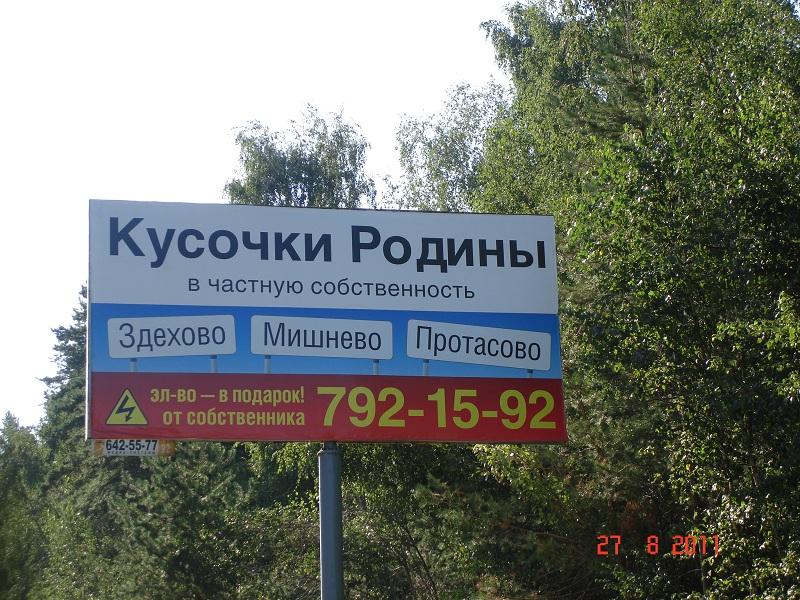 http://ic.pics.livejournal.com/strejndzher/30423360/59463/original.jpg