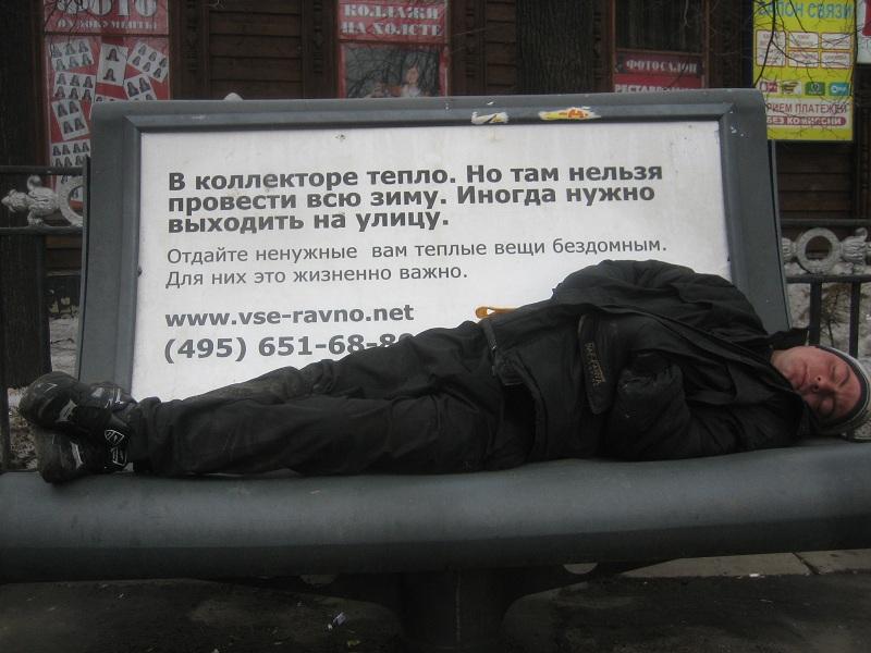 http://ic.pics.livejournal.com/strejndzher/30423360/61938/original.jpg