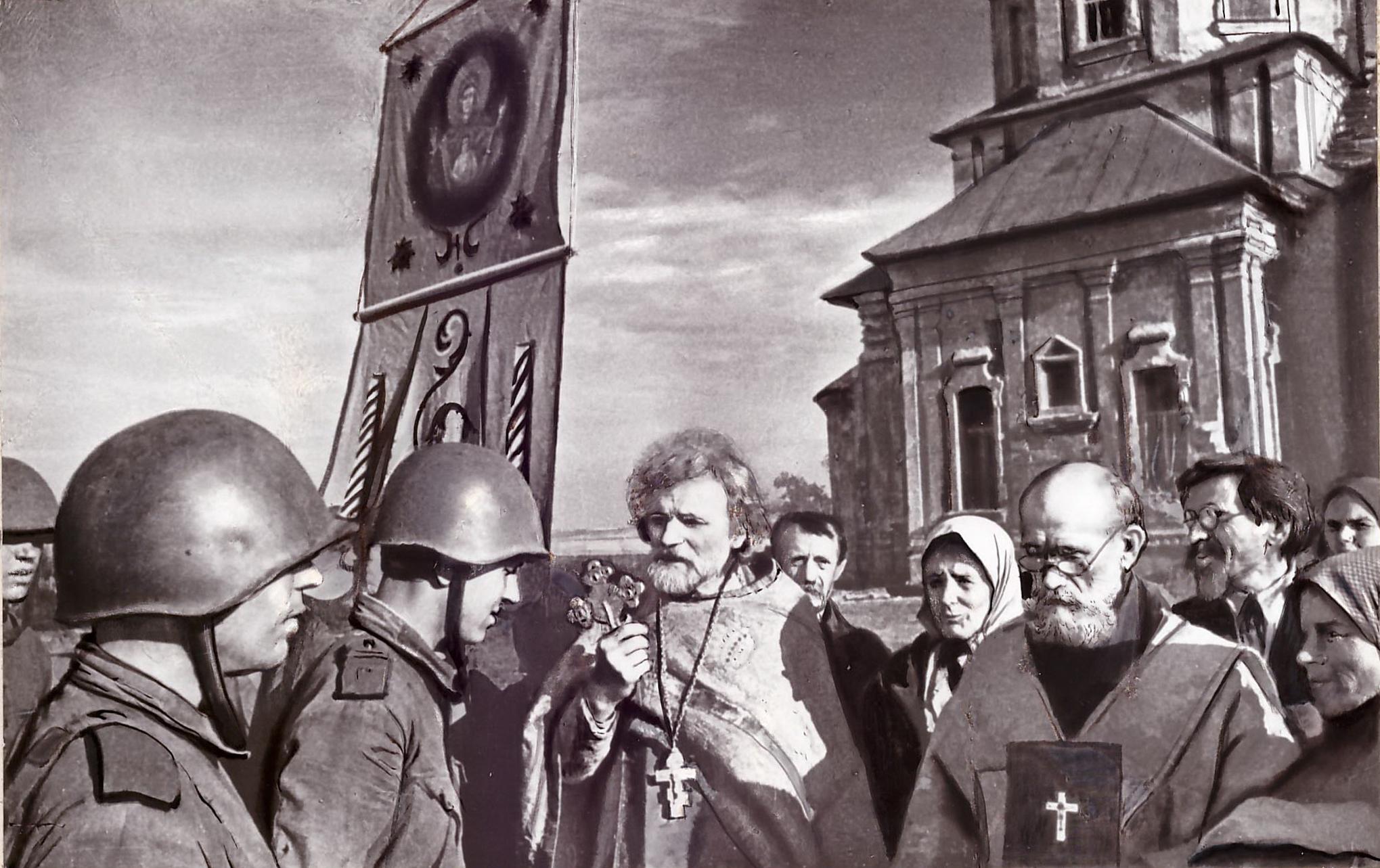 Реферат православная церковь в годы великой отечественной войны 2391