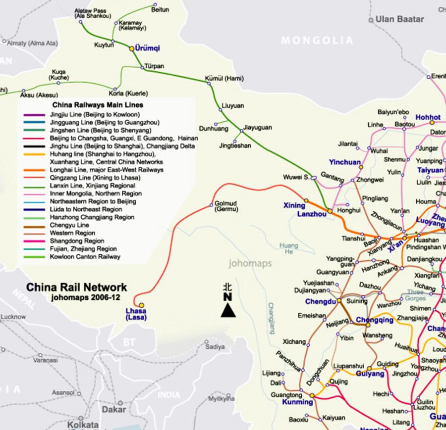 chinarail copy