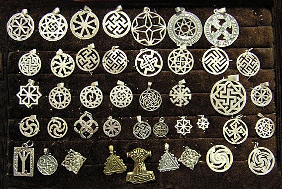 Обереги славянские серебро 925 пробы
