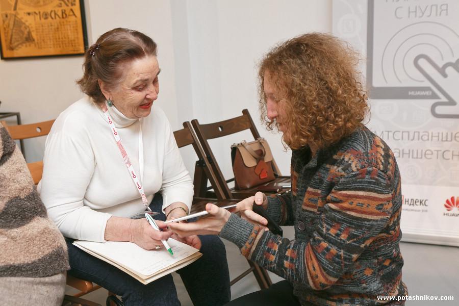 Социальный проект - Белорусских пенсионеров компания МТС научит пользоваться планшетами Бесплатно!