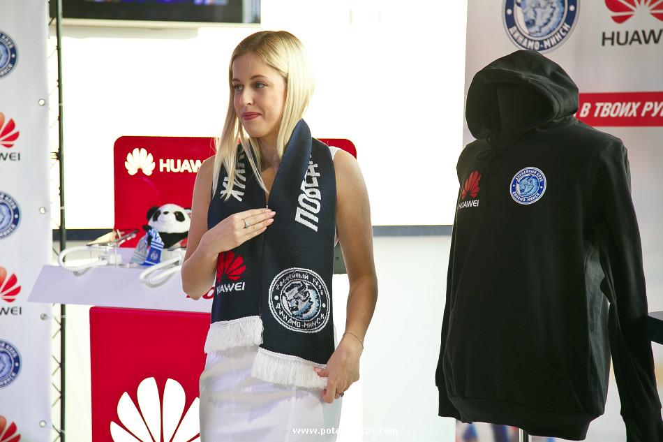 Динамо-Минск и Хуавей - вместе веселей! Новая акция от спортивного клуба и Huawei к новому году