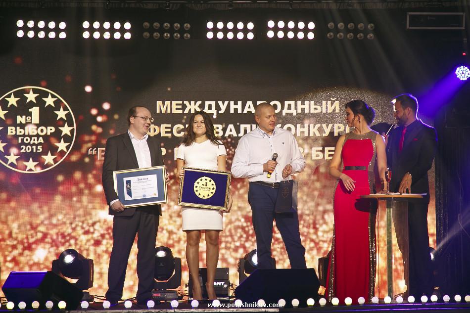 фотографии с премии выбор года в беларуси 2015