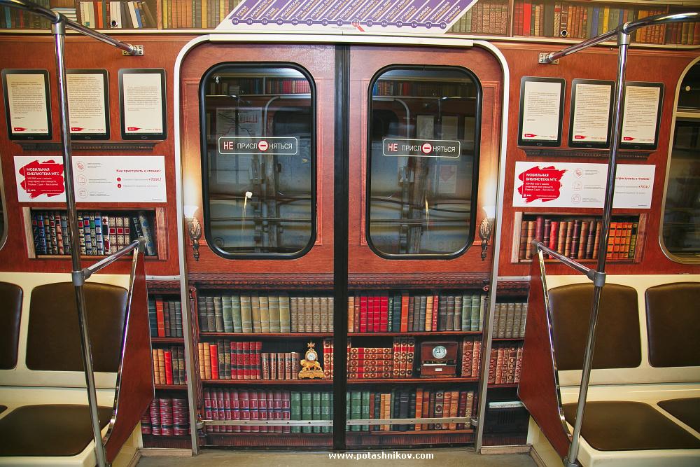 Фотографии из минского метро. Белорус, начни читать! Вы заметили что вагоны метро переделали под бибилотеки? Я рассказу вам зачем