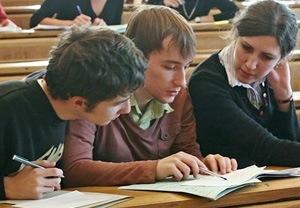 300_тема_студенты7_300