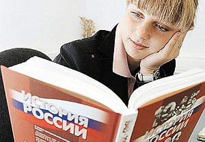 300_тема_учебнистор_300
