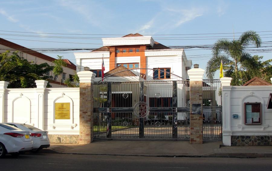 Тайский консулат во Вьентьяне
