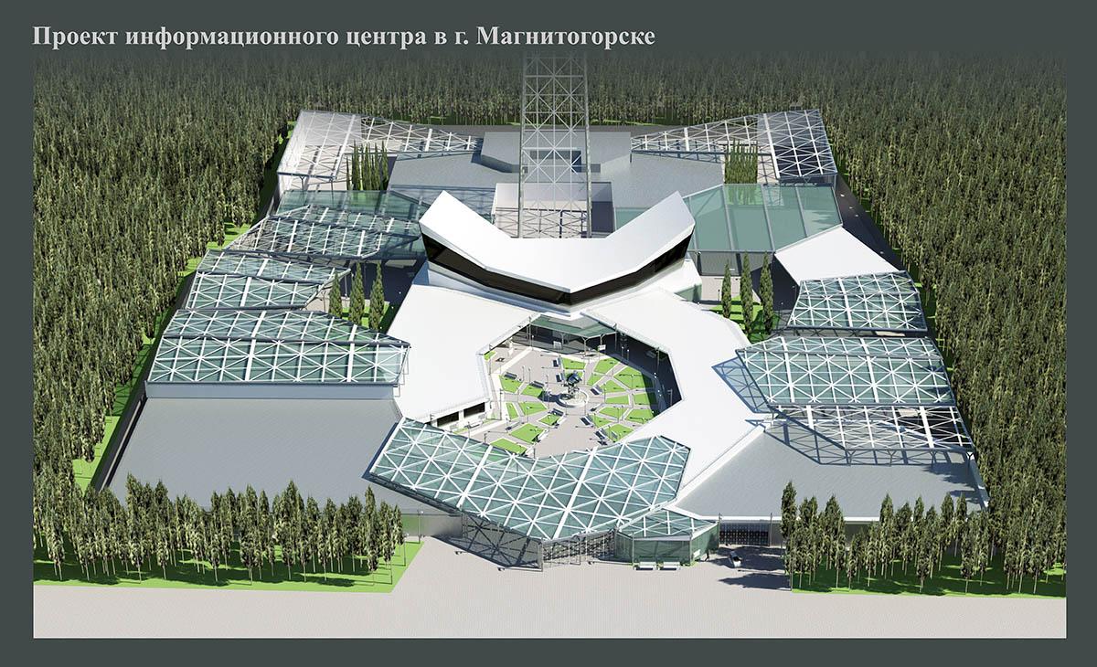 Последний довод Проект информационного центра Дипломная работа 2012 г дипломница Климентьева А Оценка отлично похвала ГАК а