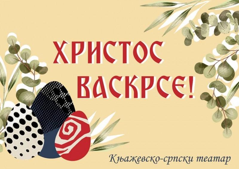 www.joakimvujic.com/