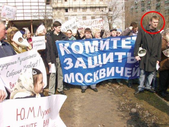Навальный 2004
