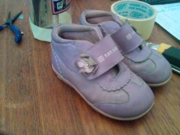 unnamed.jpg леллины ботинки