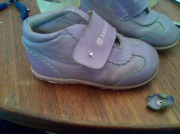unnamed.jpg леллины ботинки.jpg 1