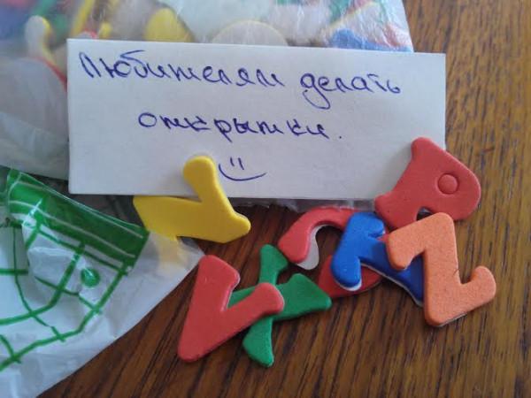 подарок из украины от вики.jpg 1