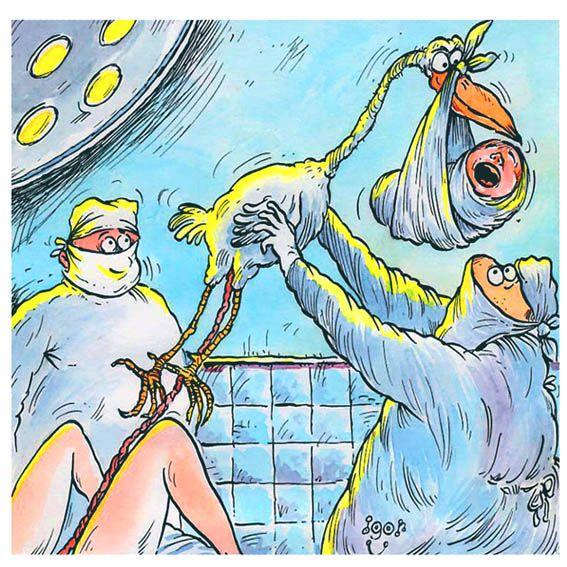 Картинка про роды приколы