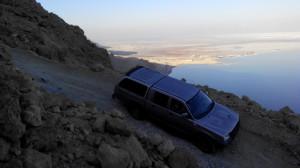 IMG_20140220_160840 мертвое море подготовка к родам