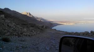 IMG_20140220_161543 мертвое море подготовка к родам