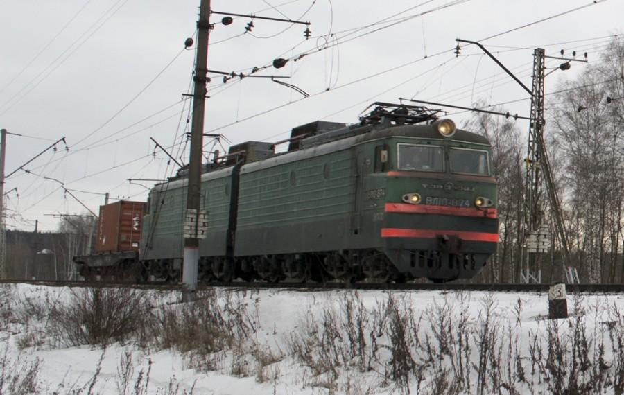 ВЛ10У-874