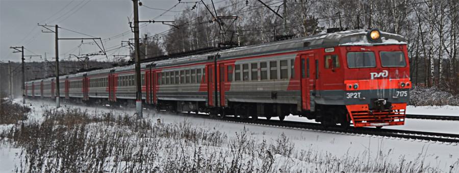 эр2т-7175