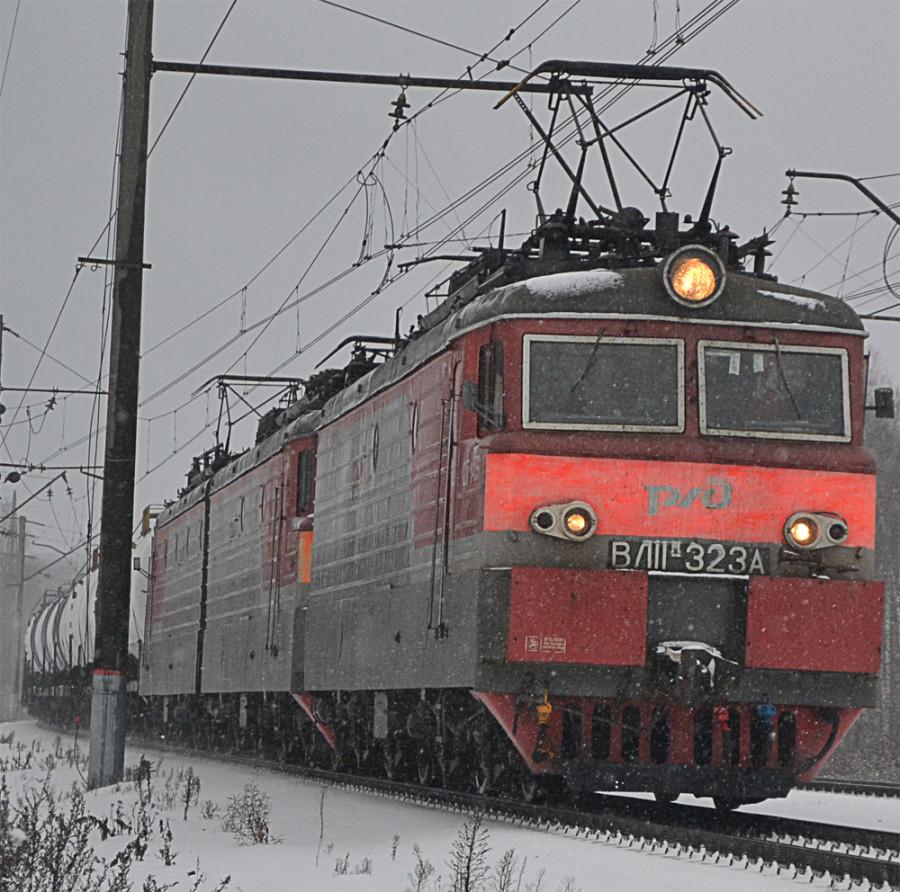 вл11м-323-2