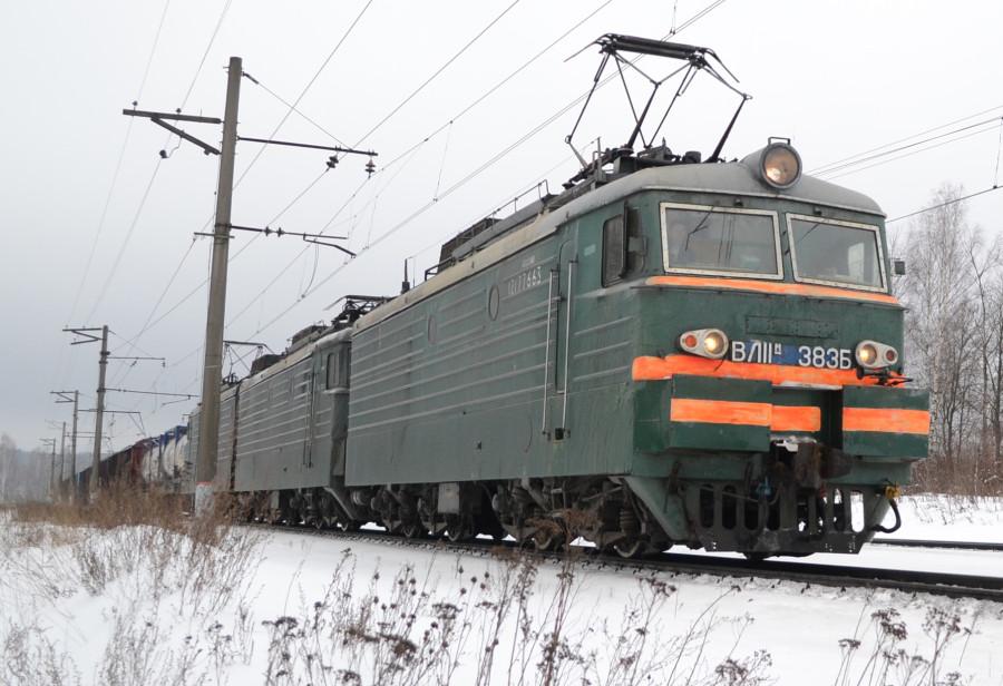 вл11м-383